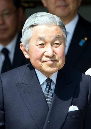 Picture of quotation author Akihito