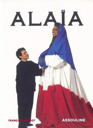 Picture of quotation author Azzedine Alaia