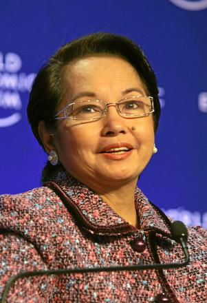 Picture of quotation author Gloria Macapagal Arroyo