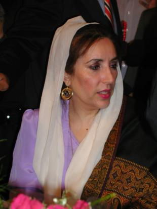 Picture of quotation author Benazir Bhutto