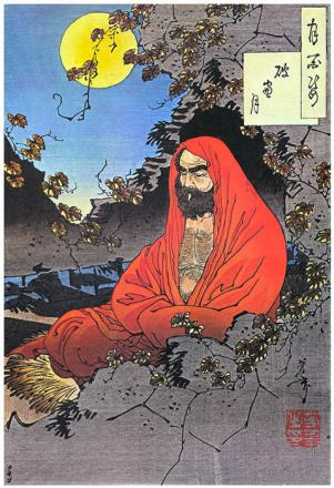 Picture of quotation author Bodhidharma