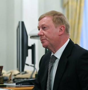 Picture of quotation author Anatoly Chubais
