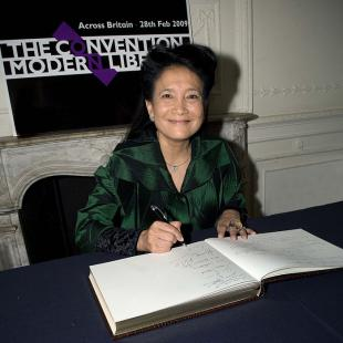 Picture of quotation author Jung Chang