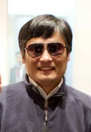 Picture of quotation author Chen Guangcheng