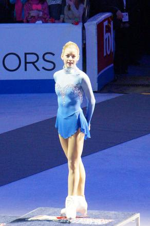 Picture of quotation author Gracie Gold