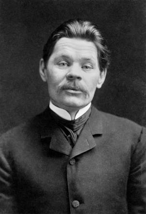 Picture of quotation author Maxim Gorky