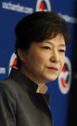 Picture of quotation author Park Geun-hye