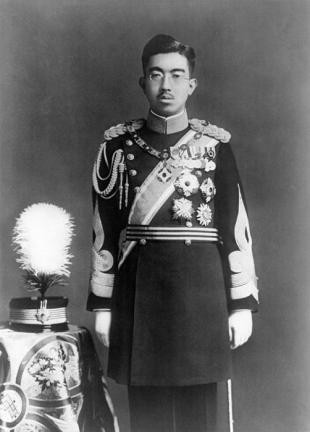 Picture of quotation author Hirohito
