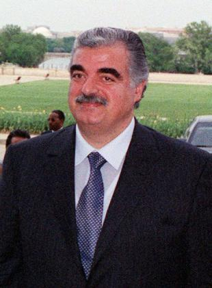 Picture of quotation author Rafik Hariri