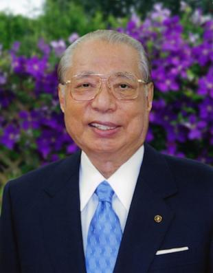 Picture of quotation author Daisaku Ikeda