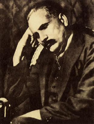 Picture of quotation author Muhammad Iqbal
