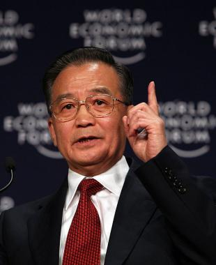 Picture of quotation author Wen Jiabao