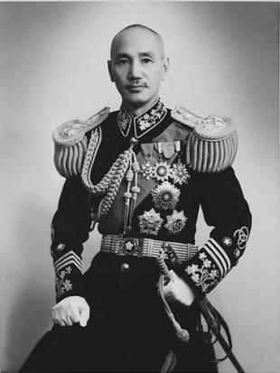 Picture of quotation author Chiang Kai-shek