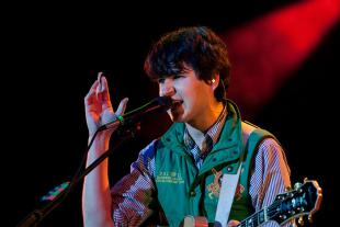 Picture of quotation author Ezra Koenig