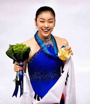 Picture of quotation author Yuna Kim