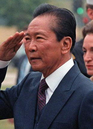 Picture of quotation author Ferdinand Marcos