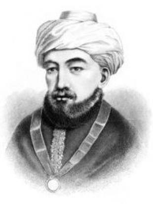 Picture of quotation author Maimonides