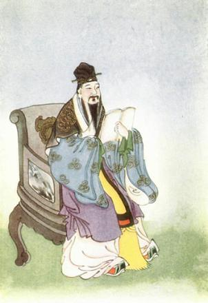 Picture of quotation author Mencius