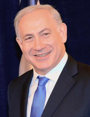 Picture of quotation author Benjamin Netanyahu