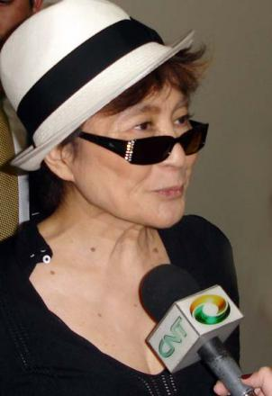 Picture of quotation author Yoko Ono