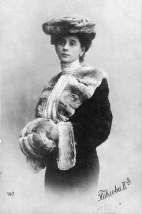 Picture of quotation author Anna Pavlova