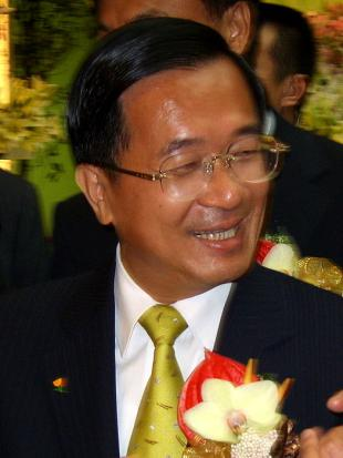 Picture of quotation author Chen Shui-bian