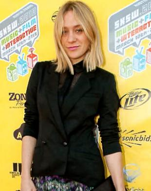 Picture of quotation author Chloe Sevigny