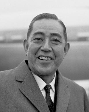 Picture of quotation author Eisaku Sato
