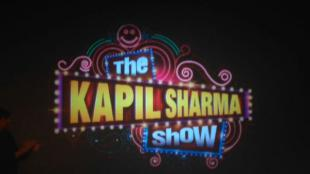 Picture of quotation author Kapil Sharma