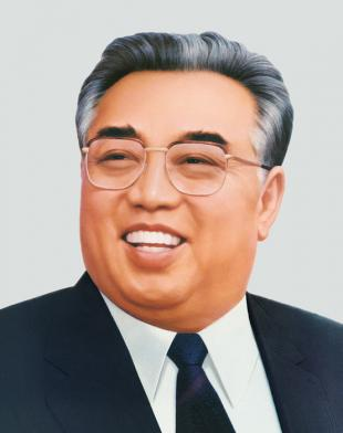 Picture of quotation author Kim Il-sung