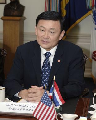 Picture of quotation author Thaksin Shinawatra