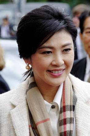 Picture of quotation author Yingluck Shinawatra