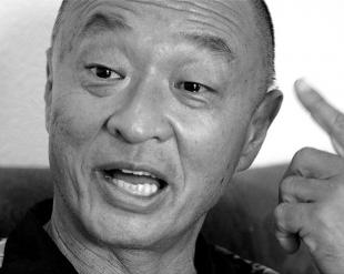 Picture of quotation author Cary-Hiroyuki Tagawa