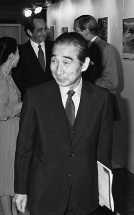 Picture of quotation author Kenzo Tange