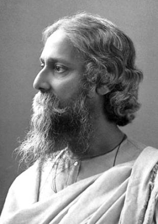 Picture of quotation author Rabindranath Tagore