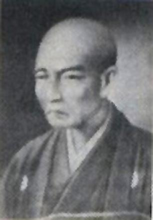 Picture of quotation author Yamamoto Tsunetomo