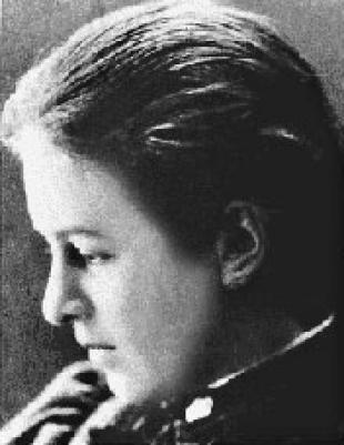 Picture of quotation author Evelyn Underhill