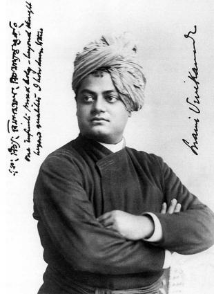 Picture of quotation author Swami Vivekananda