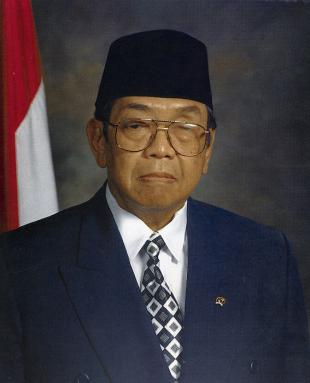 Picture of quotation author Abdurrahman Wahid
