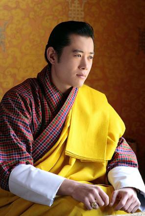 Picture of quotation author Jigme Khesar Namgyel Wangchuck