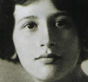 Picture of quotation author Simone Weil