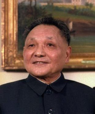 Picture of quotation author Deng Xiaoping