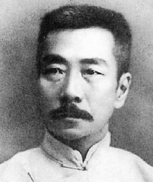 Picture of quotation author Lu Xun