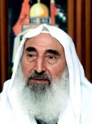 Picture of quotation author Ahmed Yassin