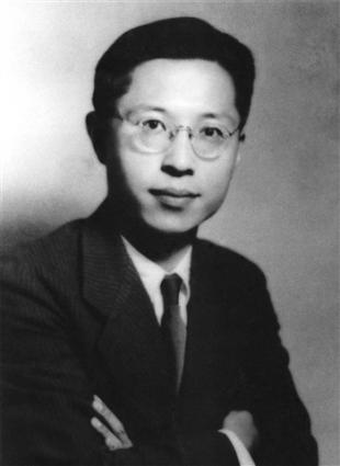 Picture of quotation author Cao Yu
