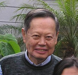 Picture of quotation author Chen Ning Yang