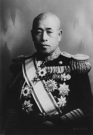 Picture of quotation author Isoroku Yamamoto