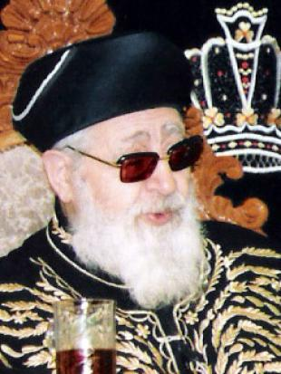 Picture of quotation author Ovadia Yosef
