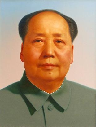 Picture of quotation author Mao Zedong