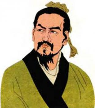 Picture of quotation author Xun Zi
